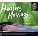 【Healing Massage (ヒーリングマッサージ)】ヒーリング音楽NEW WORLD