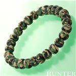 He Beads『ハンター』