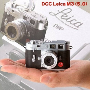 往年の名機ライカM3をミニチュアサイズで再現!DCC Leica(ライカ) M3(5.0)
