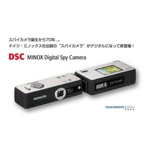 スパイカメラ誕生から70年。MINOX DSC デジタルスパイカメラ - 拡大画像