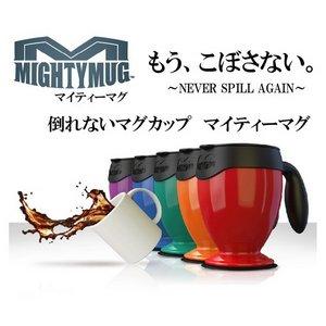 マイティーマグ 倒れないマグカップ 吸盤付きマグカップ ORオレンジ - 拡大画像