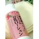美豆麗水 OJ パイナップル豆乳ローション(ローズヒップ入り) - 縮小画像2