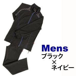 30UPシェイプスーツCUBE ブラック×ネイビー男性用 LLサイズ - 拡大画像
