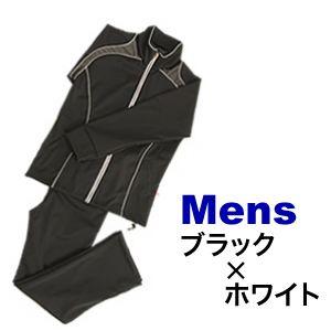 30UPシェイプスーツCUBE ブラック×ホワイト男性用 3Lサイズ - 拡大画像