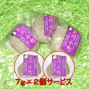 【玉川小町】シルクと白樺の無添加手練り石けん(40g×3個+7g×2個)