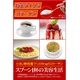 栄養補助食品 凝縮コラーゲン粉末 90g 【3袋セット】 写真3