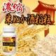 濃縮米ぬか酒粕粒  - 縮小画像1