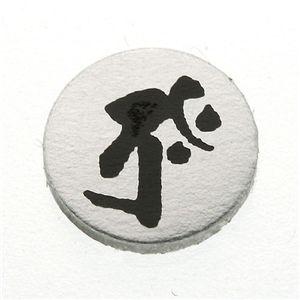 ゲルマ 梵字(ぼんじ)ブレス 丑寅(うし・とら) L(205mm)