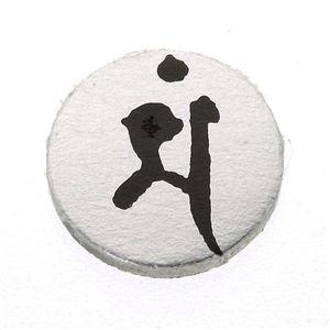 ゲルマ 梵字(ぼんじ)ブレスレット 卯(う) M(185mm) h02