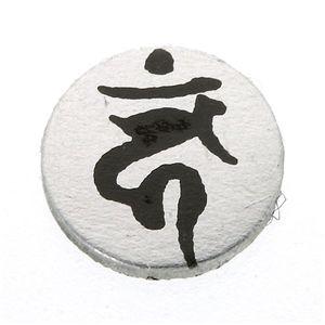 ゲルマ 梵字(ぼんじ)ブレス 酉(とり) L(207mm)