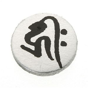 ゲルマ 梵字(ぼんじ)ブレス 戌亥(いぬ・い) M(188mm)