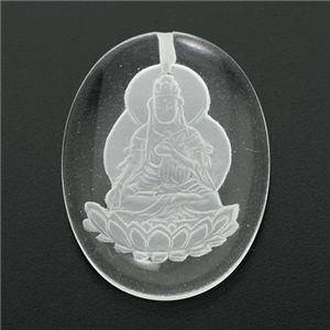 水晶守護神本尊ペンダント 丑・寅(虚空蔵菩薩) レディース h02