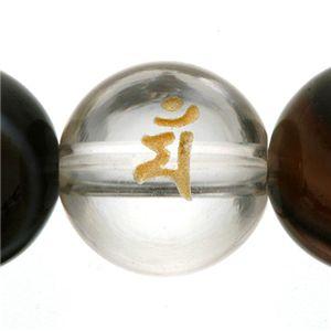タイガーアイ梵字ブレス(ユニセックス) レディース/卯 - 拡大画像