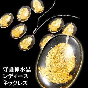 守護神水晶ネックレス(ペンダント)不動明王【酉年生まれの守護仏】40cm