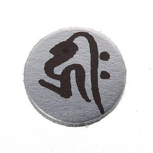 梵字すかしバングル 子 h02