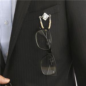 家紋つきメガネホルダー 【オニキス】丸に二つ引
