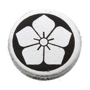家紋つきメガネホルダー 【貝パール】丸に桔梗
