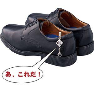 【日本製】法事用家紋入靴止め&靴べらセット 巾着袋付◆左三つ巴 kutuberaset-19 h02