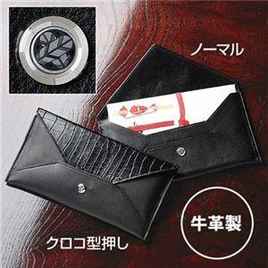 【日本製】家紋付 本革ふくさ クロコ型押し 15/丸に違い鷹の羽 - 拡大画像