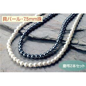 家紋入りネックレス(2本組) 58/三つ盛り亀甲に花菱 - 拡大画像