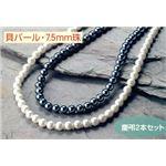 家紋入りネックレス(2本組) 58/三つ盛り亀甲に花菱の画像
