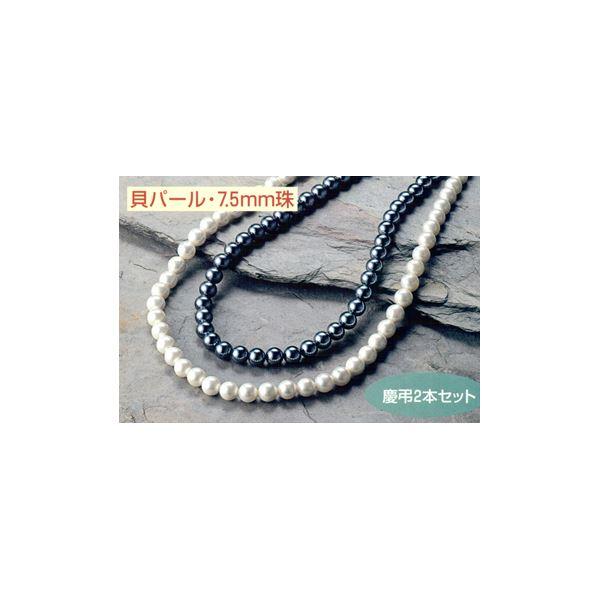 家紋入りネックレス(2本組) 58/三つ盛り亀甲に花菱f00