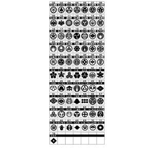家紋入りネックレス(2本組) 63/丸に剣木瓜 h02