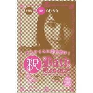 釈美STYLE & 釈美STYLE プレミアム セット