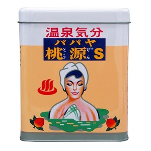 医薬部外品 パパヤ桃源S 700g 缶 【2個セット】