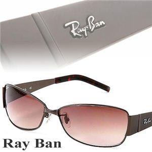 RayBan(レイバン) サングラス RB3369-014/13/ブラウン×ブラック - 拡大画像