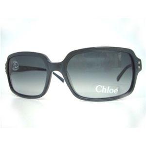 クロエ(Chloe) サングラス CL2177-C04 スモークグラデーション×パープルブルー