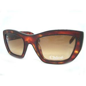 クロエ(Chloe) サングラス CL2162−C03・ブラウングラデーション×ライトブラウンマーブル【A】