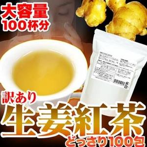 生姜紅茶 どっさり100包 - 拡大画像