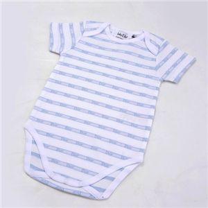 Dior(ディオール) Baby ストライプ ロンパース Cielo(ブルー)