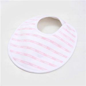 Dior(ディオール) Baby ストライプ ビブ Rose(ピンク)