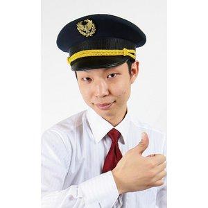 【コスプレ】 パイロットハット 4562135695224