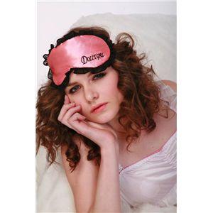 DOLLYGIRLアイマスク ピンク