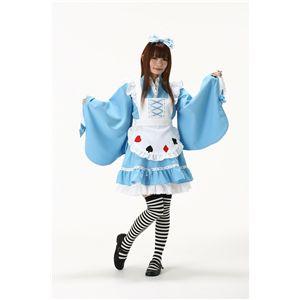 【コスプレ】 Als和装 アクアドール Alice's 4571142462347 - 拡大画像