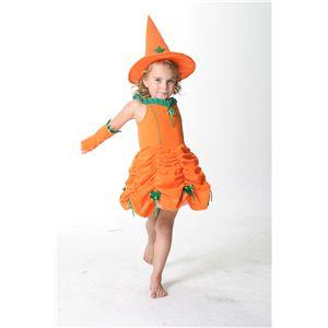 オレンジパンプキン 子供120