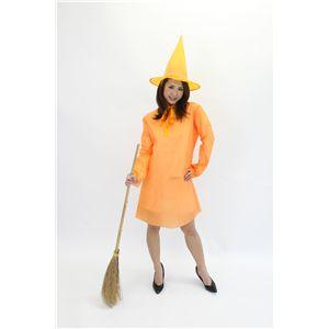 ハンドメイドドレス オレンジ Ladies