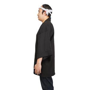【コスプレ】 無地はっぴ 黒 4571142464952-4