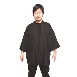 【コスプレ】 無地はっぴ 黒 4571142464952-6