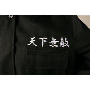 特攻服ジャケット 全國制覇 黒 レディース