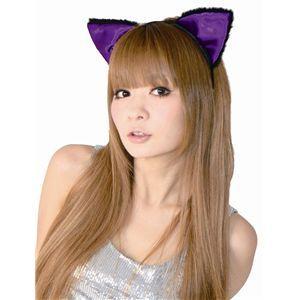 フワフワ猫耳カチューシャ 前耳 黒/紫 2個セット - 拡大画像