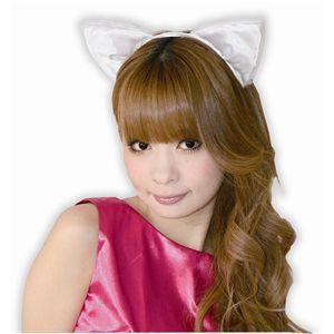 【コスプレ】 フワフワ猫耳カチューシャ 前耳 白/白 2個セット 4560320821915