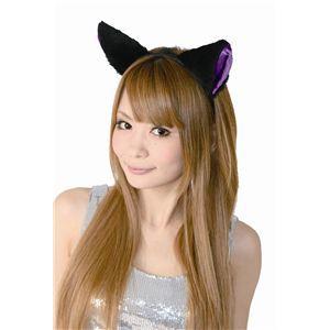 フワフワ猫耳カチューシャ 横耳 黒/紫 2個セット