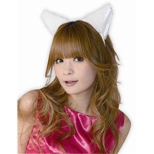 【コスプレ】 フワフワ猫耳カチューシャ 横耳 白/白 2個セット 4560320821977