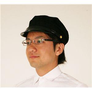 【コスプレ】 学生帽 4571142467175 - 拡大画像