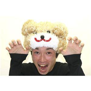 くま帽子 - 拡大画像