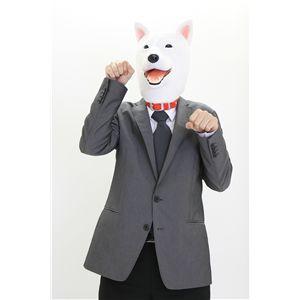 白犬 マスク